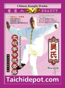 Traditional Wu Style Tai Chi Chuan - 3 DVDs
