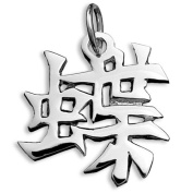 "Sterling Silver ""Butterfly"" Kanji Chinese Symbol Charm"