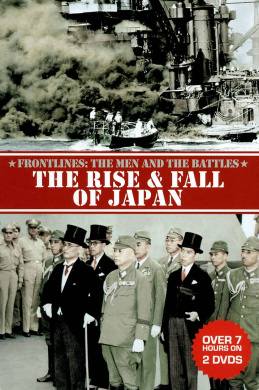 The Rise & Fall of Japan