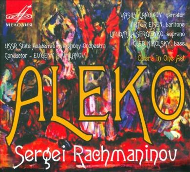 Sergei Rachmaninov: Aleko