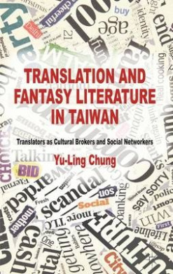 Translation and Fantasy Literature in Taiwan: Translators as Cultural Brokers and Social Networkers