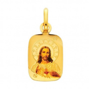 14K Yellow Gold Religious Jesus Heart Enamel Picture Charm Pendant