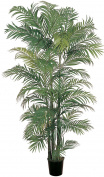 Nearly Natural 5002 Areca Silk Palm Tree 1.83m