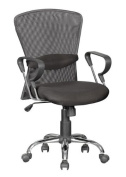 Home Source Industries High-Back Mesh Office Chair with Arm Rest