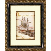 Pro Tour Memorabilia Walt Disney Signature Giclee I Framed Print #217A Inspired by Cinderella   20'' x 16''