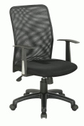 Chintaly Imports 4219-CCH Fabric Upholstered Back Office Chair