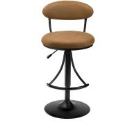 Hillsdale Furniture Venus Adjustable Swivel Bar Stool, Black Powder Coat Finish