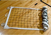 Tandem Sport TSDELRECNET Deluxe Recreation Volleyball Net