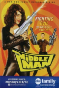 LIEBERMANS MOV412386 The Middle Man - Movie Poster