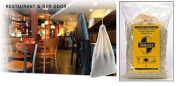 IMTEK Environmental 10400 Smelleze Reusable Restaurant & Cooking Odor Removal Pouch - XX Large