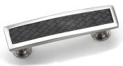 Strategic Brands 12493 3. 200cm Rectangular Pull-Satin Nickel-Black