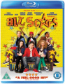 All Stars [Region B] [Blu-ray]