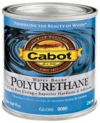 Valspar Brand .50 Pint Gloss Interior Water-Borne Polyurethane 144-8080 HP