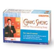 Chang Sheng Set of All 4 - Both Soaps Shampoo and Beauty Creams