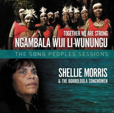 Together We Are Strong: The Song People's Sessions