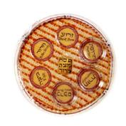 Alef Judaica PT176 Passover Glass Matza Plate