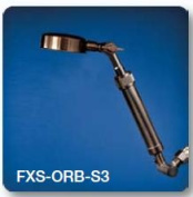 Sprite FXS-ORB-S3 Shower Up Single Brass Filtered Extension - Oil Rubbed Bronze