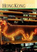 HONG KONG 1991  [Hardback]