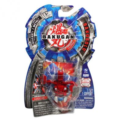 Bakugan Bakusolo - Brown Bolcanon