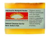 Handmade Natural Patchouli Soap Bar - Range No.1 - Dreadlock / Hair Dreads / Dread Shampoo Solid Soap Bar Shampoo, Leaves Hair Light and Dry With No Residue - 75g