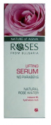Roses Lifting Anti-Wrinkle Serum With Bio Firming Complex & Rose Water - 30ml