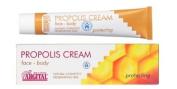 Argital Propolis Cream 50 ml