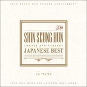 JPOP CD, shin sung hun - 20th Anniversary : Japanese Best (2CD+1DVD)(signature Print jacket size card included)[002kr]