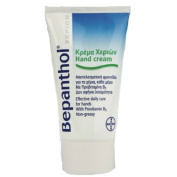 Bepanthol Hand Cream effective daily care 75ml
