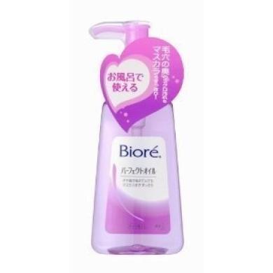 Kao Biore Makeup Remover Perfect Oil 150ml