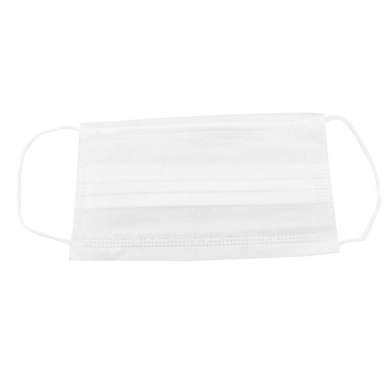 7 Pcs White Surgical Medical Mouth Face Protective Mask