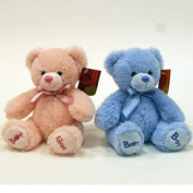 Nursery Bobby bear 17cm bear in blue by Keel Toys