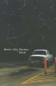 Moon City Review 2013