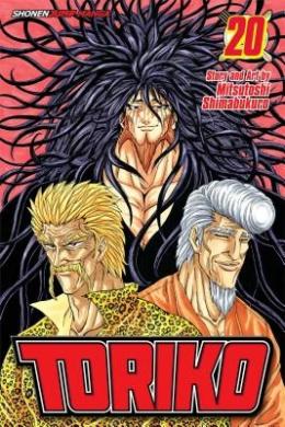 Toriko, Vol. 20: Ichiryu and Midora (Toriko)