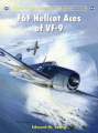 F4F Wildcat and F6F Hellcat Aces of Vf-9 (Aircraft of the Aces