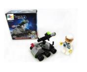 Kidoloop Brick Block 39Pcs Space Rocket Launcher Series Toy Build & Play