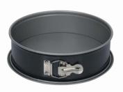 Kaiser Noblesse 26 cm Springform Pan