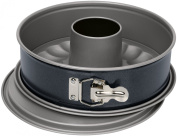 Kaiser Noblesse 20 cm Springform Pan with 2 Bases