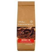 Lichfields Italian Espresso Beans 1kg