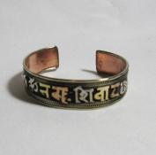 Tibetan Handcrafted Adjustable Copper and Brass Metallic Cuff Bracelet Made in Nepal Embossed with Tibetan Mantras