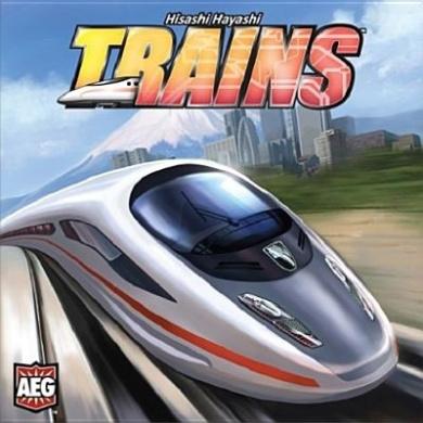 Trains Modern Railways