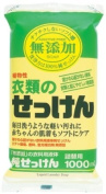 Miyoshi Soap | Laundry Detergent | Additive Free Refill 1000ml