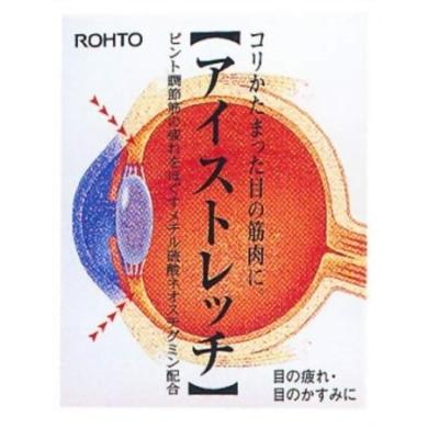 Rohto Eye Stretch Eye Drops 12ml