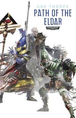 Path of the Eldar