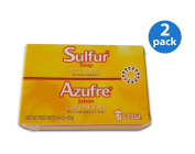 sulphur Soap With Lanolin For ACNE Treatment by Grisi Jabon Para Acne 130ml (2 Pack) GL