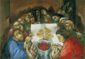 The Last Supper by Sieger Köder Maxi Poster 54 x 99 cm matt laminated