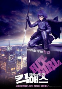 KICK ASS - CHLOE GRACE MORETZ - KOREAN MOVIE FILM WALL POSTER - 30CM X 43CM HIT GIRL