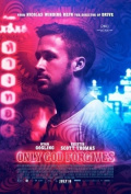 ONLY GOD FORGIVES - RYAN GOSLING - US MOVIE FILM WALL POSTER - 30CM X 43CM