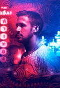 ONLY GOD FORGIVES - RYAN GOSLING - US TEXTLESS MOVIE FILM WALL POSTER - 30CM X 43CM