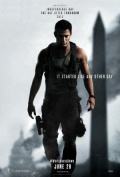 WHITE HOUSE DOWN - CHANNING TATUM - US MOVIE FILM WALL POSTER - 30CM X 43CM