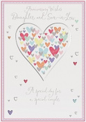 Gold Daughter & Son-in-Law Anniversary Card Heart 19cm x 14cm Code 286L